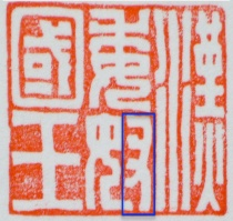Historical Artifacts Of Kanji Kanji Portraits