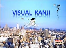 VisualKanjiPart4