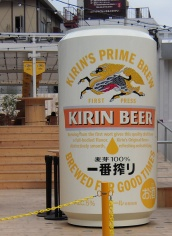 KirinBeerCan東京青山通り